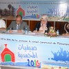 ندوة صحفية حول صيفيات المحمدية 2016 التي نظمها المجلس الجماعي