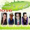 """""""حفل نجوم السنة – دورة 2016"""" بالمحمدية  يكرم فعاليات ثقافية و فنية"""