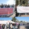 مسيرة الغضب لجميع فئات المقصية من إعادة الإيواء داخل المدينة الجديدة زناتة