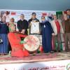 حفل بمناسبة عودة المغرب الى الاتحاد الافريقي وعيد ميلاد الاميرة للاخديجة
