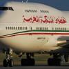 الخطوط الملكية المغربية تعتمد توقيت غرينيتش في مختلف رحلالتها بمطارات المملكة